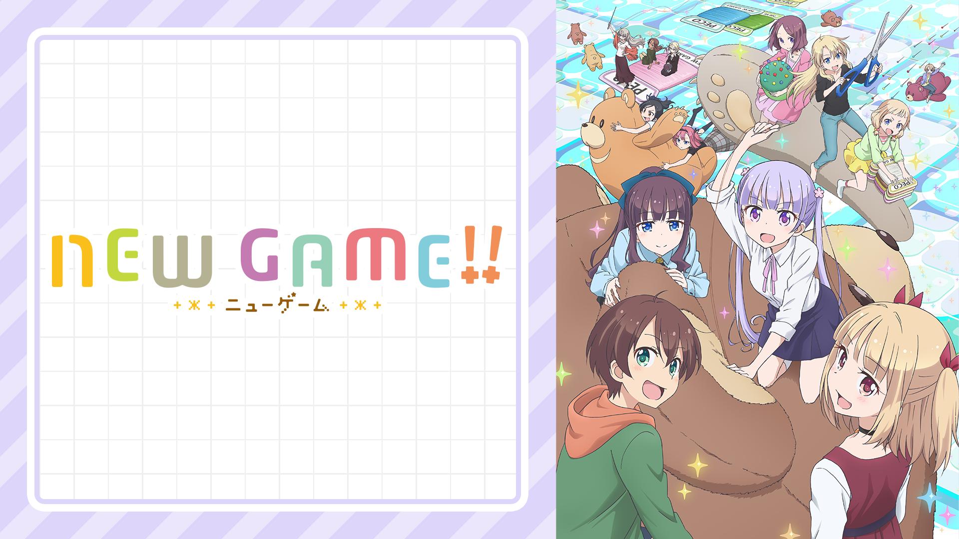 New Game 2019年秋アニメ 新作アニメラインナップ Abemaアニメ