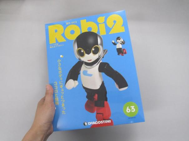ロビ2 組み立て日記 63号 モノボックス