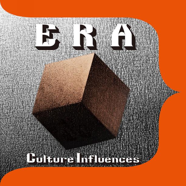 era ニューアルバム culture influences を9月26日 水 に発売