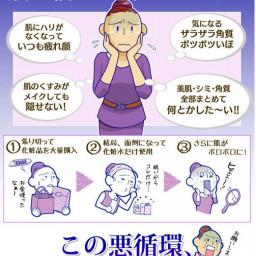 こみっくおぺらの記事一覧 ページ3