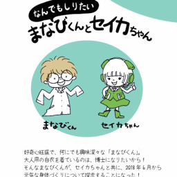 Yonkoma ページ1 Twotwotwo Official Website