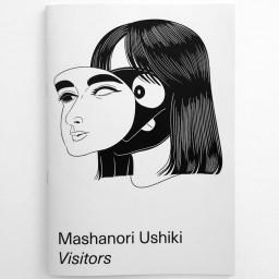 最新情報 ページ2 Masanori Ushiki