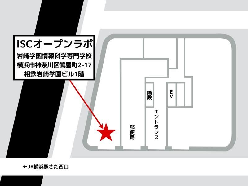 地図 - ISCオープンラボ建物内地図