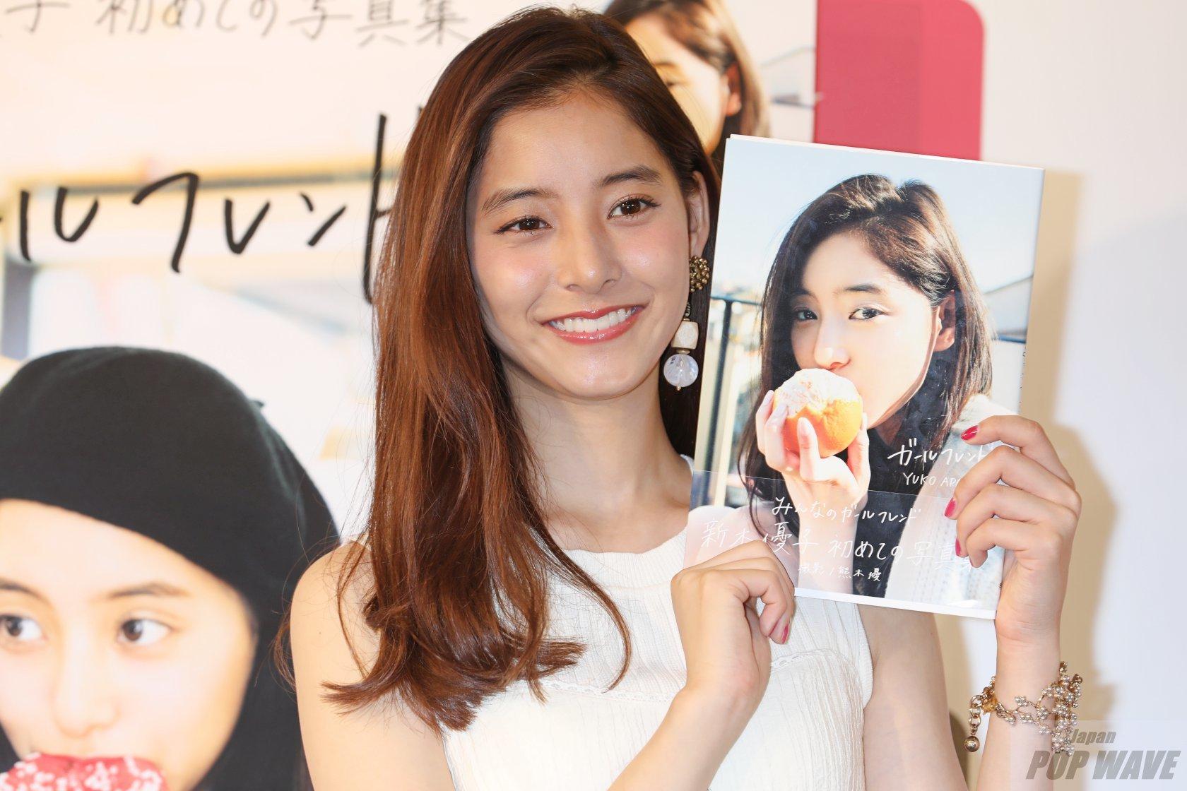 顔の肌がきれいな新木優子さん