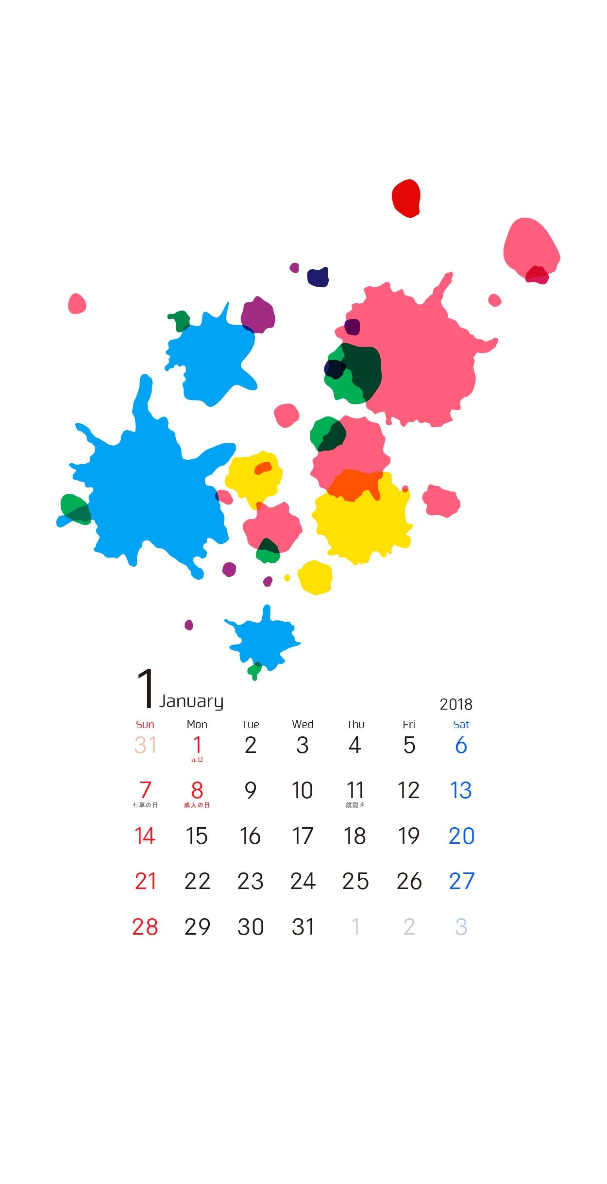 欅坂46 2018年1月カレンダー付 1stアルバム 真っ白なものは汚したく