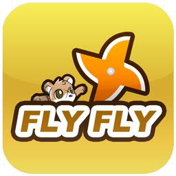Fly Fly Squirrel 飛べ飛べ ももんが Gametravelers Com