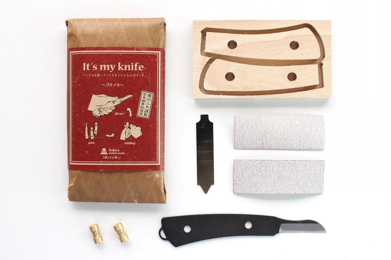 """手作りナイフキット""""it's my knife"""""""