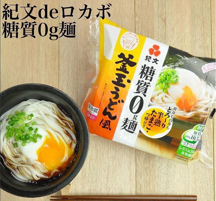 麺 質 紀文 糖 0g