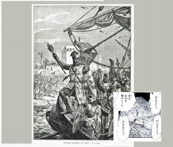 第3回十字軍13-エルサレム回復ならず | キリスト教で読む西洋史ー聖女 ...