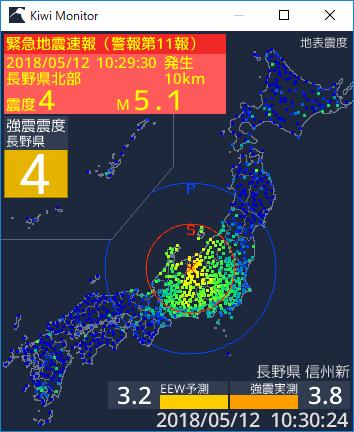 Pc 強震モニタ 強震モニタ対応の緊急地震速報通知ツール EqMini