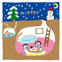 過去のトップページのイラスト Hosokawa Natsuko Homepage
