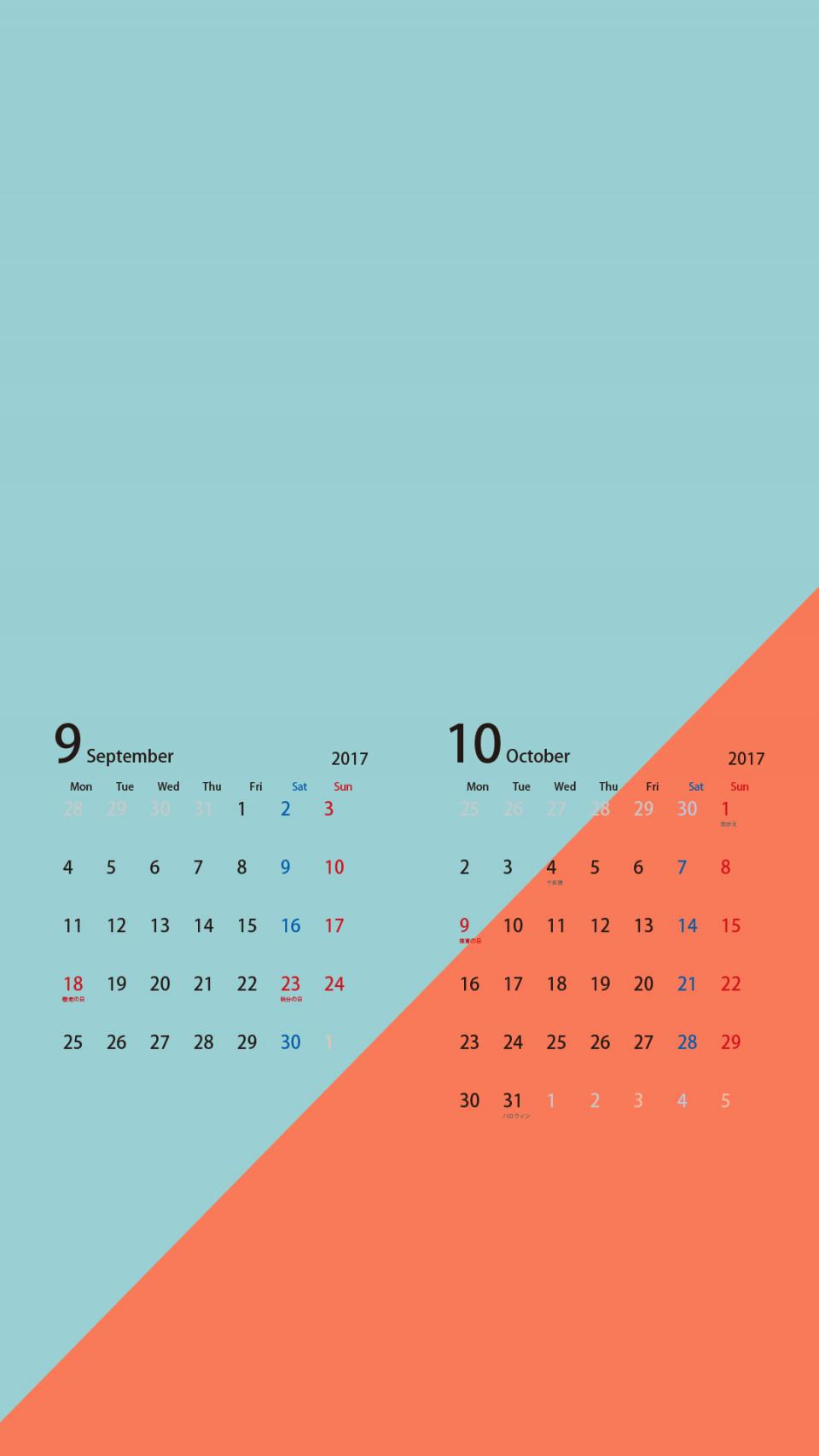 乃木坂46 カレンダー シンプルスマホ壁紙画像 170901 01 乃木坂46
