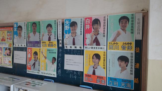 活動報告】愛媛県立松山北高等学校中島分校で出前講座を実施しました ...