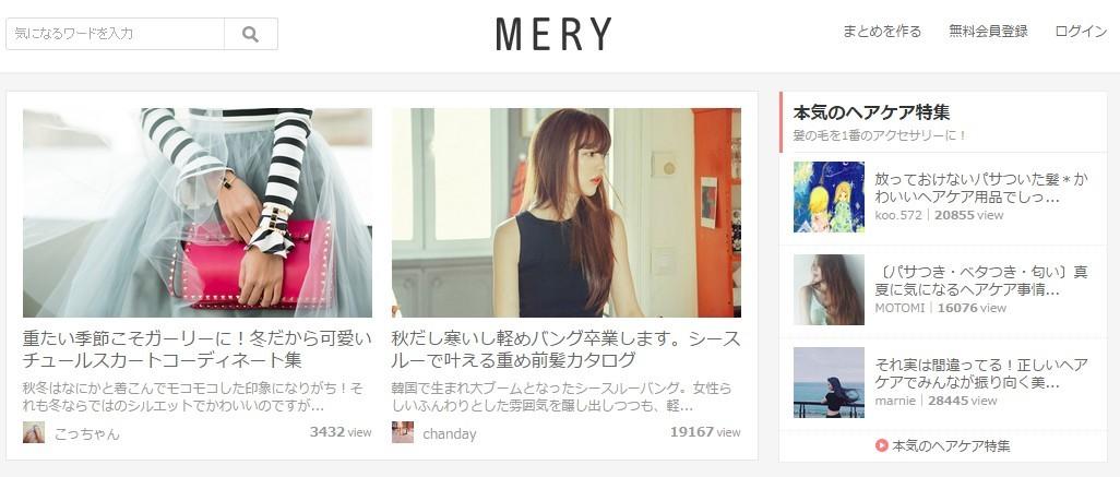 MERYでは、「あなたの生活に\u0026quot;かわいい\u0026quot;が増える素敵な写真とinstagramアカウントを紹介します」をコンセプトにInstagramでの公式アカウントの運用をしています。