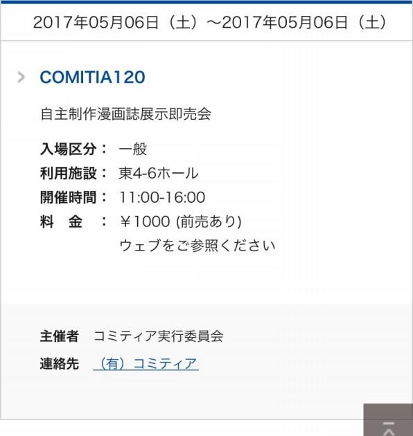 ホームページ 白鴎 大学