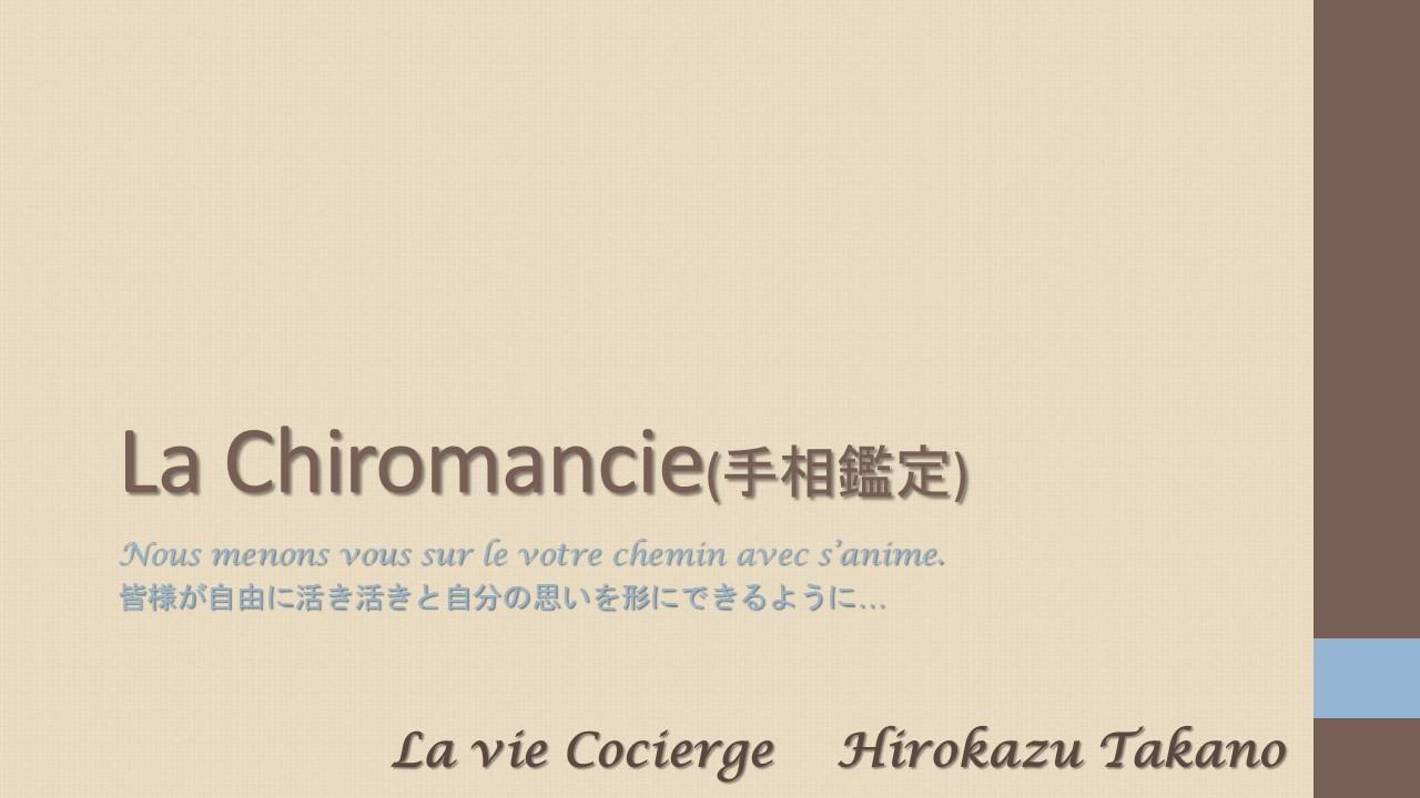 La Vie Concierge Official Site