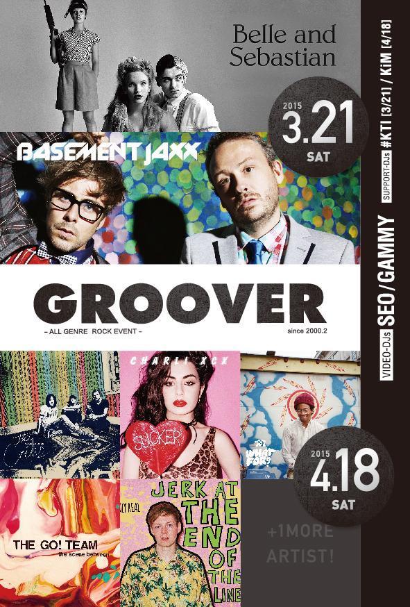 Setlist 2015 4 18 Sat Groover Dj Seo S Nevermind