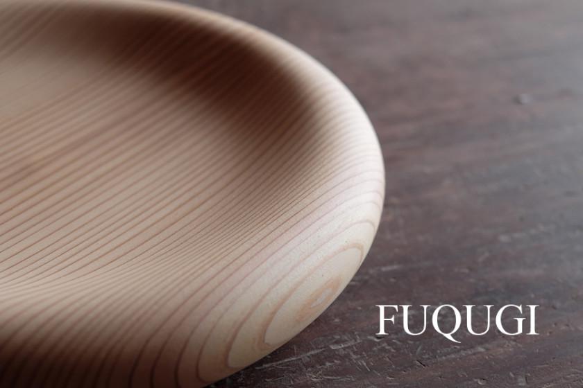 杉の木で削り出される美しい木目と曲線の器 木工アーティスト【FUQUGI/フクギ】取り扱い決定