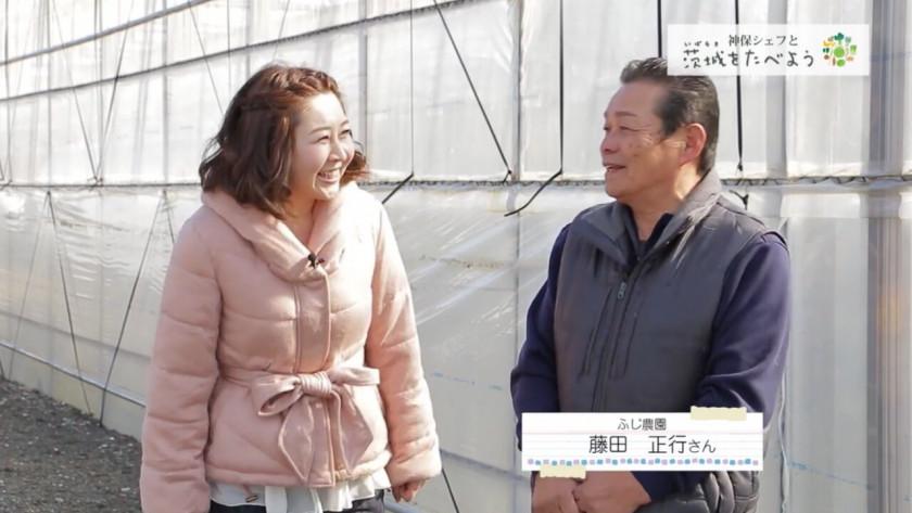 ケーブルテレビJWAY【神保シェフ...