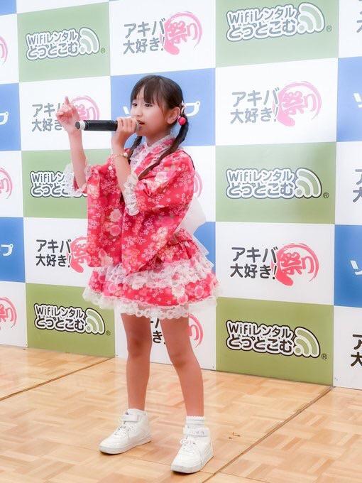 東京熱(TOKYO-HOT) 第93姦 [無断転載禁止]©bbspink.comYouTube動画>25本 ->画像>1196枚