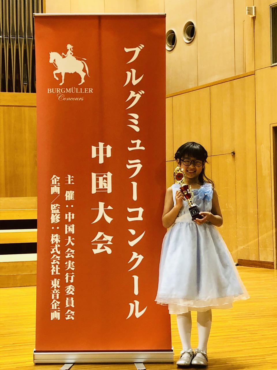 コンクール ブルグミュラー 【ブルグミュラーコンクール】小学3・4年B部門での優秀賞から感じた、一度自信がついた子供の強さ。