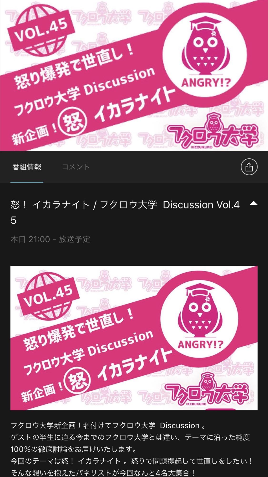 感謝!!!! | Toshiki Komula