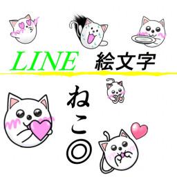 Nayotake Line スタンプ通信 Tokyo 公式 Official の記事一覧 ページ0