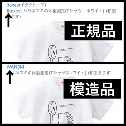 和田ありす Alice Wada Official Web Site ー