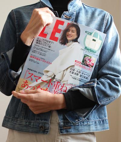 リー 100 人 隊 ブログ