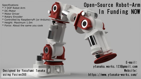 Project Started】Open-Source Robot Arm | Y Tanaka Works