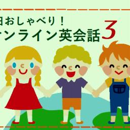 英語子育てサイトr Train