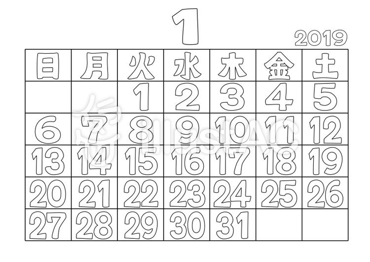 新作2019年 ぬりえカレンダー 平成31年 1月12月 カレンダー素材