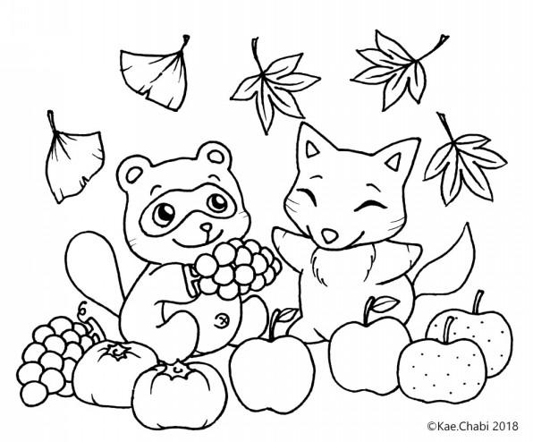 かんたんぬりえ10月①きつねとたぬき秋の果物 Chabis Coloring