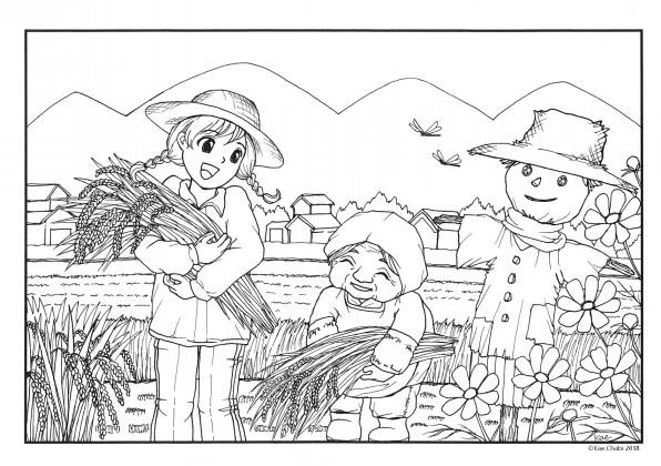 大人の塗り絵 9月 稲刈り Chabis Coloring Calendar