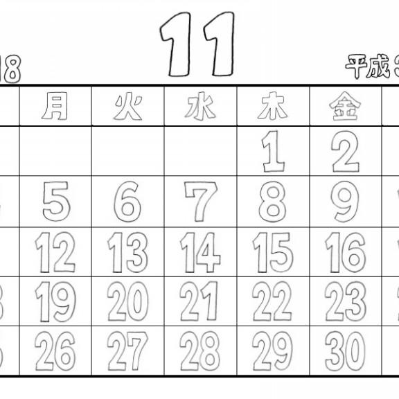 2018年09月の記事一覧 Chabis Coloring Calendar