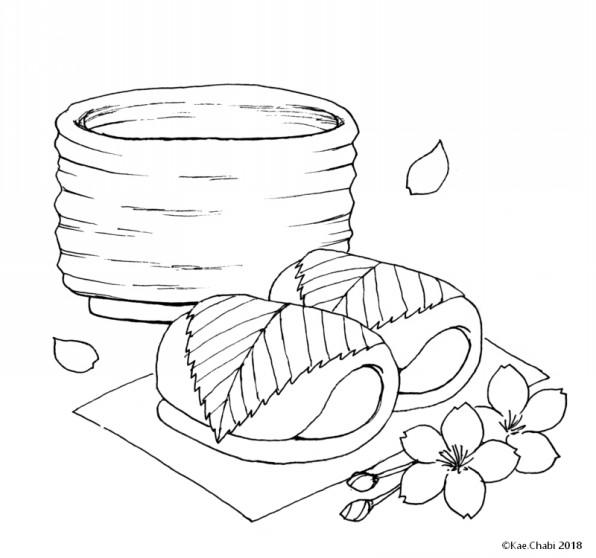春本番 3月イラストカット 桜餅 つくし 卒業 Chabi S Coloring Calendar