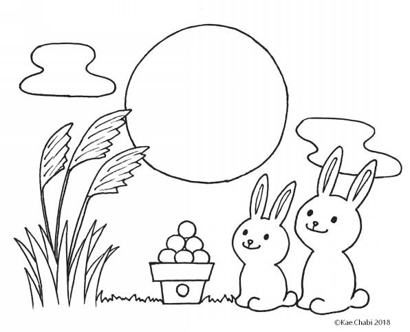 かんたんぬりえ9月①お月見 Chabis Coloring Calendar