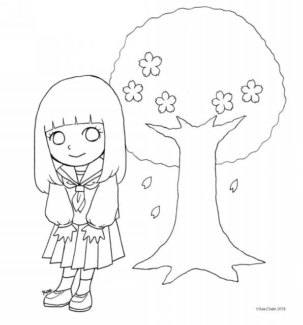 かんたんなぬりえイラスト3月 桜の木の下で Chabi S Coloring Calendar