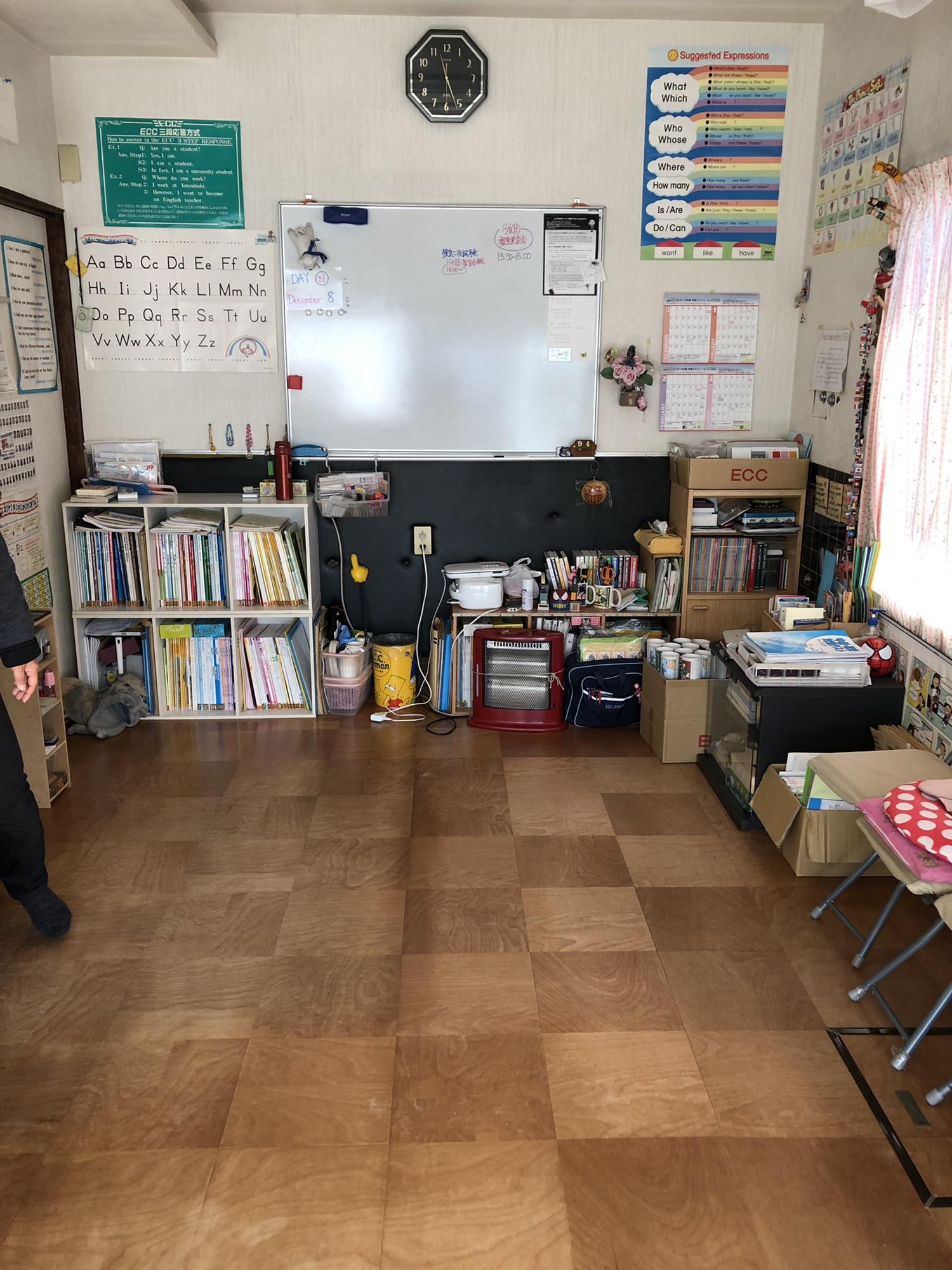 教室発表会