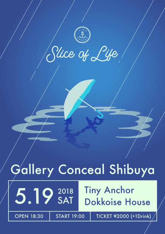 live 2018 05 19 sat 自主企画イベント slice of life tiny anchor