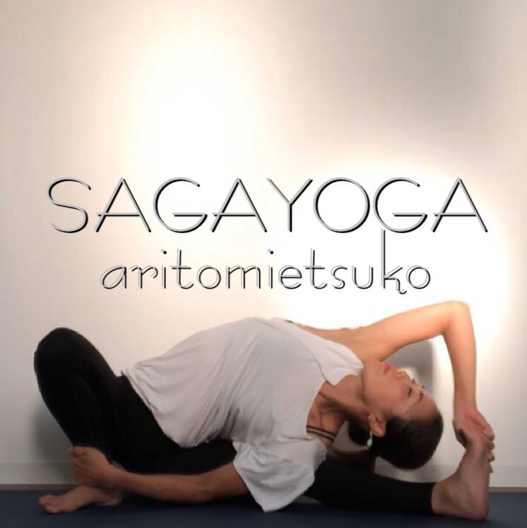 Sagayoga