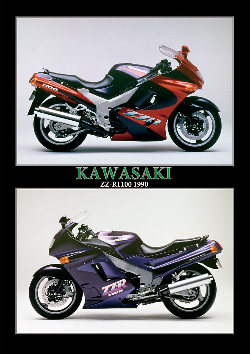 Kawasaki Zz U2212r1100 1990