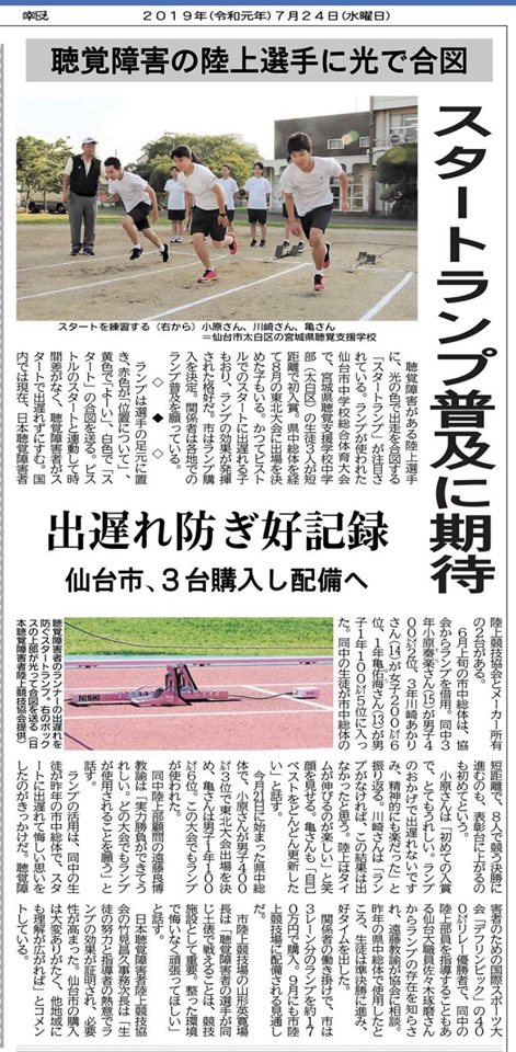 読売新聞オンライン - トランプ氏「合意に ...