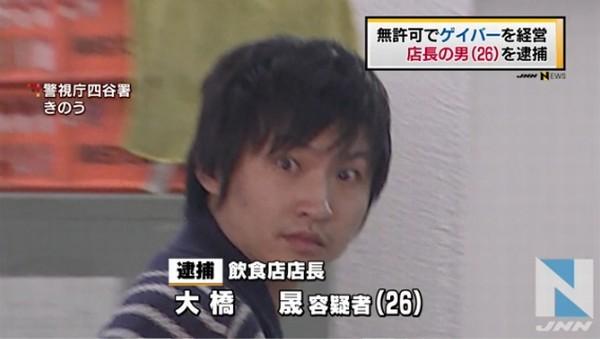 【17歳出演】JUSTICE ジャスティス3【社長逮捕】 [転載禁止]©bbspink.com->画像>9枚