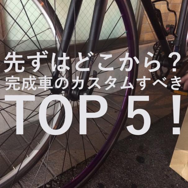 ピスト バイク