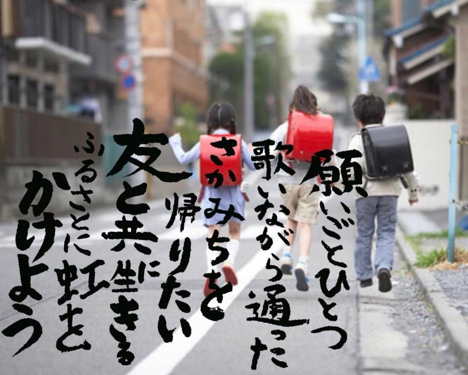 吉田の写真とリレーメッセー字3