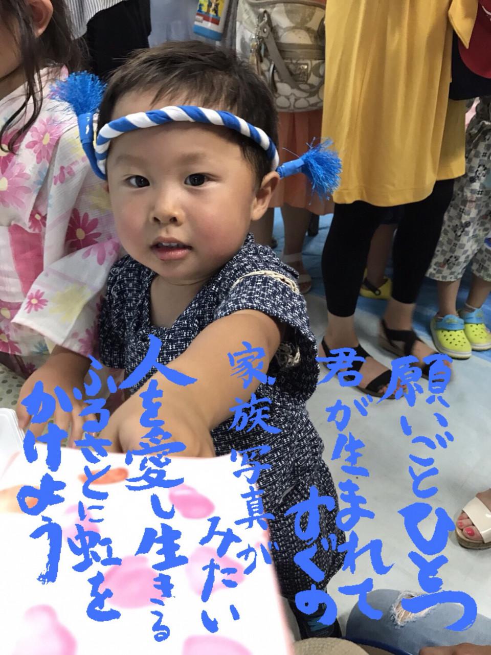 吉田の写真とリレーメッセー字4