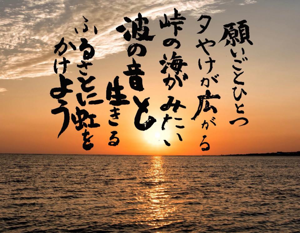 吉田の写真とリレーメッセー字2