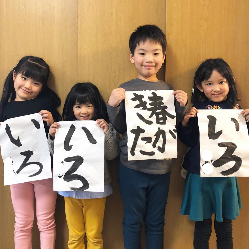 書道教室の子どもたち♩みてみて!可愛いでしょ♩【習字・書道@宇和島】