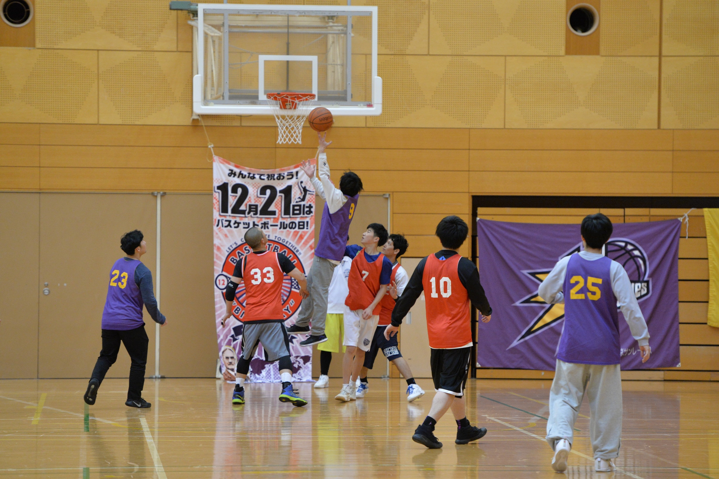 BasketballBirthdayClassic2017【バスケの日】開催リポート